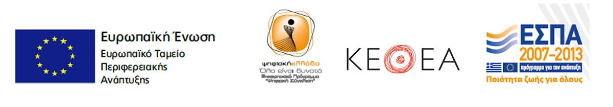 kethea_logos